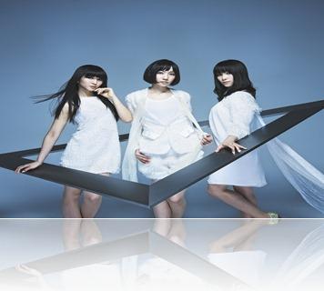 Perfume-triangle